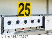 Купить «Биатлон. Мишень спортивная для стрельбы», фото № 24147537, снято 26 февраля 2014 г. (c) Сергеев Валерий / Фотобанк Лори