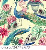 Бесшовный акварельный рисунок с павлинами. Стоковая иллюстрация, иллюстратор Irene Shumay / Фотобанк Лори