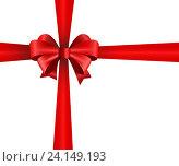 Купить «Блестящая красная атласная лента на белом фоне», иллюстрация № 24149193 (c) Анастасия Улитко / Фотобанк Лори