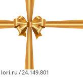 Купить «Блестящая золотая лента на белом фоне», иллюстрация № 24149801 (c) Анастасия Улитко / Фотобанк Лори