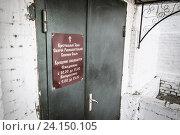 Вход в крестильный храм. Стоковое фото, фотограф Андрей Воробьев / Фотобанк Лори