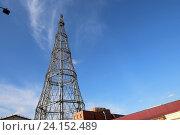 Купить «Шуховская башня на фоне синего неба, Москва», фото № 24152489, снято 25 октября 2016 г. (c) Владимир Журавлев / Фотобанк Лори