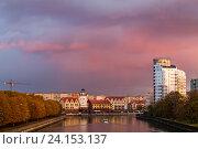 Осенний закат в Калининграде над Рыбной деревней (2016 год). Стоковое фото, фотограф Ксения Семенова / Фотобанк Лори