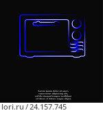 Купить «Microwave icon. kitchen equipment Flat with abstract background», фото № 24157745, снято 21 апреля 2019 г. (c) easy Fotostock / Фотобанк Лори