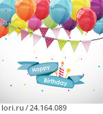Happy Birthday Card Template with Balloons and Flags Illu. Стоковая иллюстрация, иллюстратор Юлия Гапеенко / Фотобанк Лори