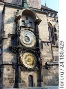 Купить «Пражские астрономические часы на Староместской площади в Праге», фото № 24180429, снято 3 мая 2016 г. (c) Наталия Журавлёва / Фотобанк Лори