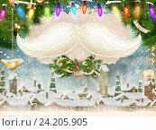 Купить «Усы Санта-Клауса», иллюстрация № 24205905 (c) Владимир / Фотобанк Лори