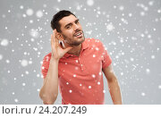 Купить «man having hearing problem listening to something», фото № 24207249, снято 15 января 2016 г. (c) Syda Productions / Фотобанк Лори