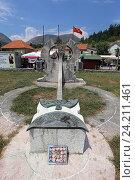 Купить «Монумент погибшим во второй мировой войне, Село Негуши, Цетине, Черногория», эксклюзивное фото № 24211461, снято 24 июля 2015 г. (c) Алексей Гусев / Фотобанк Лори