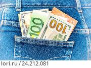 Купить «Euro and american currency, money in jeans pocket for travel and shopping», фото № 24212081, снято 12 ноября 2016 г. (c) FotograFF / Фотобанк Лори