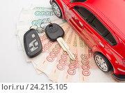 Автомобиль и деньги. Стоковое фото, фотограф Андрей Черников / Фотобанк Лори