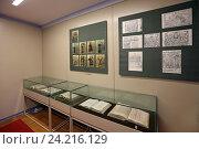 Купить «Редчайшие рукописи и печатные книги в музее Цетиньского монастыря, Черногория», эксклюзивное фото № 24216129, снято 24 июля 2015 г. (c) Алексей Гусев / Фотобанк Лори
