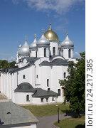 Софийский Собор, Великий Новгород. Стоковое фото, фотограф TimoSamo / Фотобанк Лори