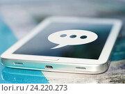 Купить «Символ cмс на экране сотового телефона», фото № 24220273, снято 13 января 2015 г. (c) Сергеев Валерий / Фотобанк Лори