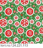 Купить «Красно-зеленый бесшовный фон со снежинками», иллюстрация № 24221113 (c) Миронова Анастасия / Фотобанк Лори