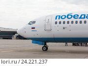 """Купить «Boeing 737 авиакомпании """"Победа""""», фото № 24221237, снято 23 марта 2019 г. (c) Mikhail Starodubov / Фотобанк Лори"""