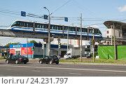Поезд Московской монорельсовой транспортной системы в Москве (2010 год). Редакционное фото, фотограф Алёшина Оксана / Фотобанк Лори