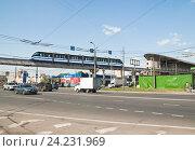 Купить «Поезд Московской монорельсовой транспортной системы», эксклюзивное фото № 24231969, снято 12 мая 2010 г. (c) Алёшина Оксана / Фотобанк Лори
