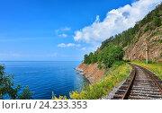 Купить «Участок Кругобайкальской железной дороги», фото № 24233353, снято 29 июля 2016 г. (c) Виктор Никитин / Фотобанк Лори