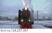 Паровой локомотив. Символ ушедшей эпохи. Стоковое видео, видеограф Vladimir Botkin / Фотобанк Лори