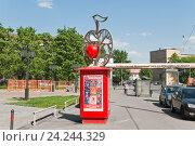 Афишная тумба театра Вячеслава Спесивцева (2010 год). Редакционное фото, фотограф Алёшина Оксана / Фотобанк Лори