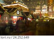 Купить «Новогодняя Москва», фото № 24252649, снято 21 декабря 2014 г. (c) ИВА Афонская / Фотобанк Лори