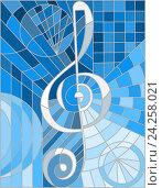 Купить «Скрипичный ключ на голубом фоне, витраж», иллюстрация № 24258021 (c) Наталья Загорий / Фотобанк Лори