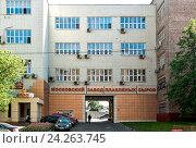 Купить «Московский завод плавленых сыров «Карат» ул. Руставели, дом 14, строение 11», эксклюзивное фото № 24263745, снято 12 мая 2010 г. (c) Алёшина Оксана / Фотобанк Лори