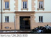 Купить «Философский факультет Вильнюсского университета», фото № 24263933, снято 5 января 2016 г. (c) Анна Менщикова / Фотобанк Лори