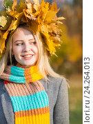 Купить «woman in autumn park», фото № 24264013, снято 8 ноября 2016 г. (c) Типляшина Евгения / Фотобанк Лори