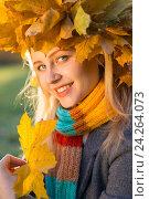 Купить «woman in autumn park», фото № 24264073, снято 8 ноября 2016 г. (c) Типляшина Евгения / Фотобанк Лори