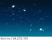 Купить «Ночное небо с крупными звездами. Космос», иллюстрация № 24272101 (c) Алексей Григорьев / Фотобанк Лори