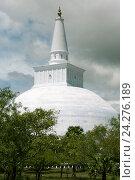 Величественная большая ступа Дагоба Руванвелисая в Михинтале Шри Ланка, фото № 24276189, снято 3 ноября 2009 г. (c) Эдуард Паравян / Фотобанк Лори