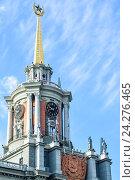 Купить «Фрагмент здания Администрации Екатеринбурга», фото № 24276465, снято 22 мая 2014 г. (c) Сергеев Валерий / Фотобанк Лори