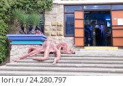 Купить «Вход в Аквариум. Сочи, Мацеста.», фото № 24280797, снято 16 ноября 2018 г. (c) Andrey  Konarev / Фотобанк Лори