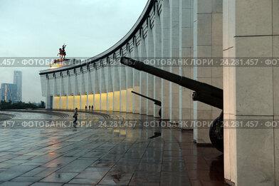 Центральный музей Великой Отечественной войны 1941-1945 гг на Поклонной горе