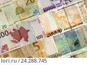 Банконты Азербайджана и Армении, иллюстрация № 24288745 (c) Евгений Ткачёв / Фотобанк Лори