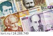Банкноты республики Армения, иллюстрация № 24288749 (c) Евгений Ткачёв / Фотобанк Лори