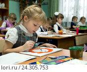 Купить «Урок изобразительного искусства в начальной школе», эксклюзивное фото № 24305753, снято 23 октября 2015 г. (c) Вячеслав Палес / Фотобанк Лори