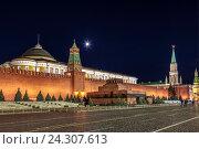 Купить «Красная площадь лунной ночью, Москва, Россия», фото № 24307613, снято 20 октября 2013 г. (c) Наталья Волкова / Фотобанк Лори