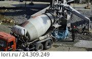 Купить «Выгрузка бетона из миксера на фундамент жилого дома», видеоролик № 24309249, снято 4 мая 2016 г. (c) Сергеев Валерий / Фотобанк Лори