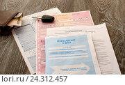Документы на страхование автомобиля. Стоковое фото, фотограф Сергей Журавлев / Фотобанк Лори