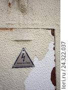 Купить «Europe, Portugal, Madeira island, Funchal,», фото № 24322037, снято 16 июля 2018 г. (c) mauritius images / Фотобанк Лори