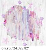 Живописный абстрактный цветочный фон, акварель. Стоковая иллюстрация, иллюстратор Бережная Татьяна / Фотобанк Лори