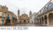 Купить «Cathedral, Catedral de San Cristobal, plaza de la Catedral, historical Old Town Havana, centre, Habana Vieja, Cuba, the Greater Antilles, the Caribbean, Central America, America,», фото № 24332081, снято 4 декабря 2015 г. (c) mauritius images / Фотобанк Лори