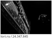 Купить «LA Noir: Downtown Los Angeles at Night - Orpheum Marquee on Broadway and Eastern Building», фото № 24347845, снято 18 августа 2018 г. (c) mauritius images / Фотобанк Лори