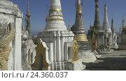 Купить «Shwe Inn Thein Paya temple complex, Myanmar», видеоролик № 24360037, снято 16 ноября 2016 г. (c) Михаил Коханчиков / Фотобанк Лори