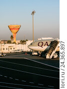 Аэробус в международном аэропорту Доха Катар, фото № 24365897, снято 10 декабря 2010 г. (c) Эдуард Паравян / Фотобанк Лори