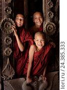 Купить «Three young novice monks in Shwenandaw monastery near Mandalay, Myanmar», фото № 24385333, снято 18 сентября 2019 г. (c) mauritius images / Фотобанк Лори