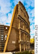Купить «Colosseum or Flavian Amphitheatre in Rome, Italy», фото № 24391625, снято 23 января 2016 г. (c) BestPhotoStudio / Фотобанк Лори